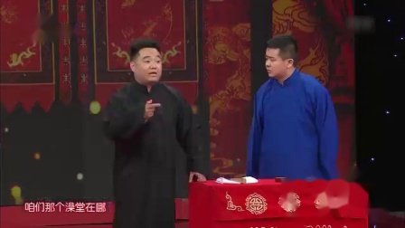 口误-于磊、胡云