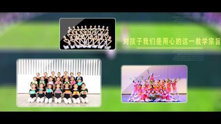 好在最佳·艺在舞蹈——庆阳舞恋佳艺舞蹈培训学校