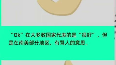"""外媒解读表情包的中国含义:微笑并不是真的微笑,不要发天使,""""拍手""""千万要慎用"""