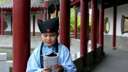 烟台---《三字经》朗读