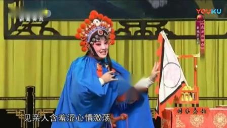 秦腔全本《大刀王怀女》礼泉县人民剧团 国风秦韵高清宽屏_