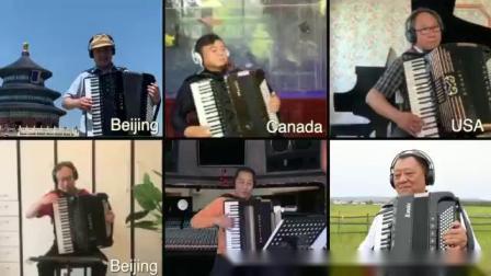5G手机全球五城市同步手风琴演奏