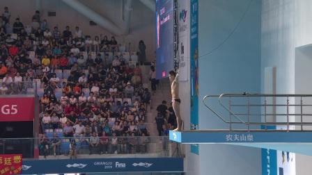 肉眼可见的好状态!杨建第一跳完美演绎反身翻腾三周半抱膝 游泳世锦赛  预赛-男子10米跳台 48