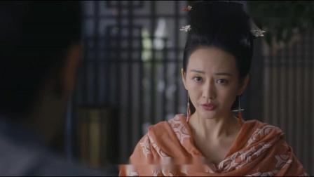 九州缥缈:息衍查出背后真凶,劝苏尚宫袖手是非,苏尚宫未听其劝