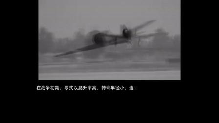 无风模型 零战零式战斗机二战军事礼品 入门练习航模遥控飞机航拍EPO 1100mm