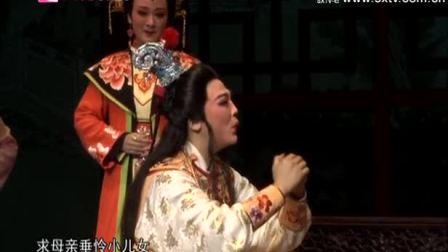 探春 (叶奇芳 俞雅华 阮建绒等)-2