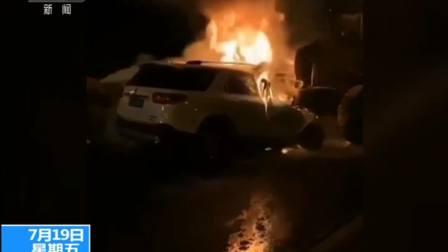 """北京警方通报""""先报警未救人""""事故调查进展  事件回顾:司机疑未移车救人遭痛斥"""