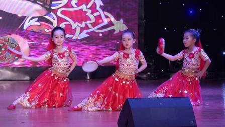 《铃鼓欢响》中舞艺术教育机构