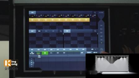明静灯光 金刚控台 BATON1606第四章 控制灯具  触摸控台教学视频
