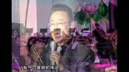蒋大为歌曲大全演唱会独唱音乐会(经典老歌)_标清
