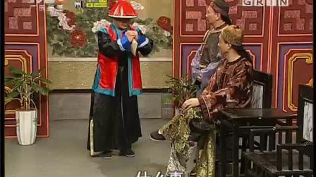 【TVS3标清频道停播前录制】好戏连台:荒唐镜PK陈梦吉 第2季 第22集 险还生(上)