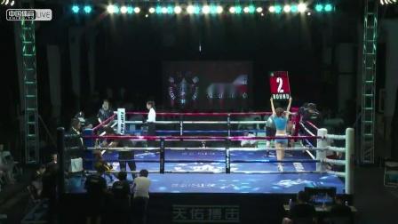 【武享吧】2019年7月19日拳力联盟第五季常规赛 - 刘威拳击首秀