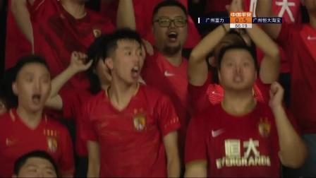 埃尔克森上演帽子戏法, 广州恒大淘宝5:0广州富力