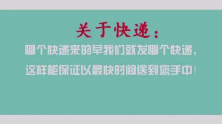 君晓天云儿童节喜庆大红色缎带跳舞红髮圈缎带红色扎头髮丝带现货绑带彩带。