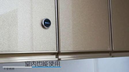 南京麦瑞罗永新微型工具车报价图片婴儿手推车电扇摇头壁挂式展柜制作设计