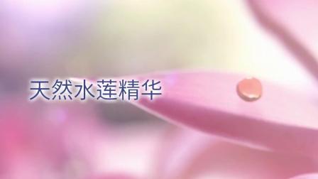 舒蕾官方旗舰店官网无硅油洗髮水护髮素套装女士柔顺滋润香味正品