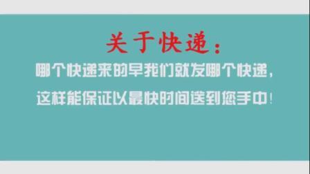 南京麦瑞罗永新石家庄二手童装货架铁皮文件柜锁门原理岳阳皮鞋展柜
