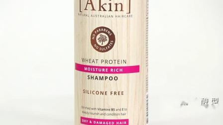 Akin柠檬草油性发质洗髮水500ml控油清爽植物无硅迷迭香澳洲进口
