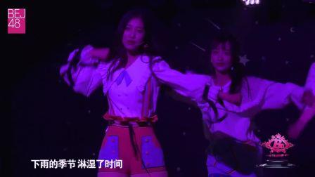 190720  BEJ48 Team B《B A FIGHTER》林溪荷生日拉票+杨鑫+张梦慧拉票公演