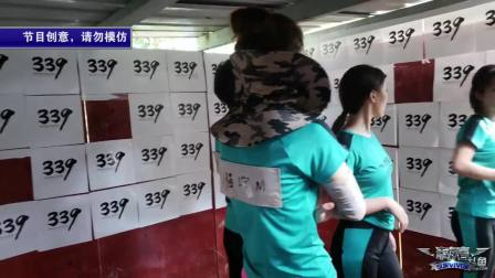 [彡彡九户外].[《幸存者2》day3冠军之战!].2019年7月21日直播录像  2