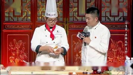 上海德志厨艺培训学校,小吃培训,大 包子视频培训等