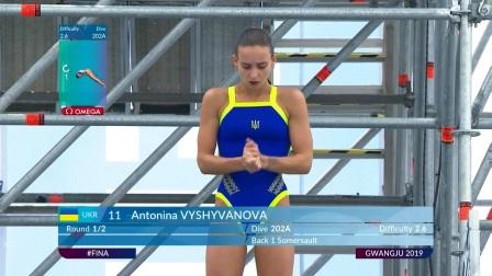 女子高台跳水预赛-全场集锦 2019 FINA游泳世锦赛 68