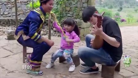 爸爸去哪儿:邓伦小山竹合作弹唱,邓伦现场求教学,获小山竹夸赞