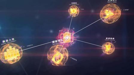 宣传片:《加密货币》