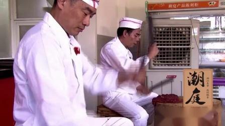 正宗潮汕黑椒牛筋丸一斤装潮州特产汕头牛肉丸子手打火锅食材批发