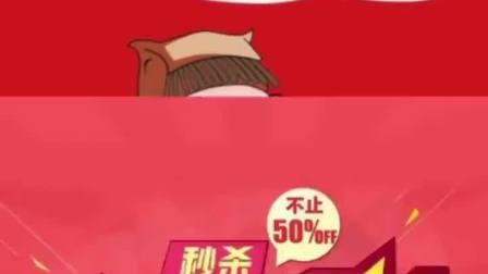 南京麦瑞罗永新手工做冰淇淋手推车卖场运动鞋货架千牛工作台有无mac版