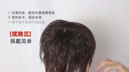 君晓天云假浏海遮白髮假髮片真髮顶补发片女头顶头髮稀少玉米烫递针蓬鬆卷