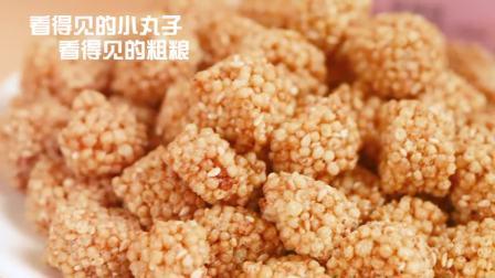 【蒲议玉米小丸子160g3袋】香辣味玉米酥办公室休闲零食膨化食品