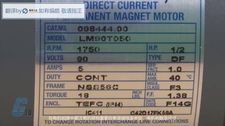 IZE翻译视频:教你识别电机铭牌