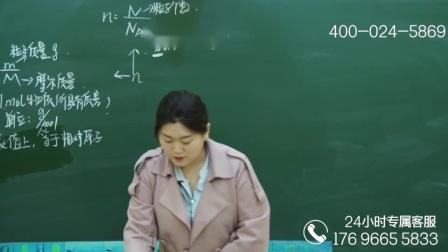 高考高一高三高中化学预习总复习实验应用提分技巧课堂