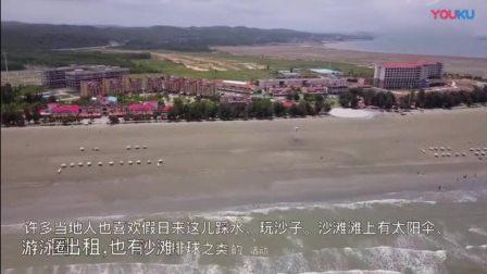 防城港白浪滩