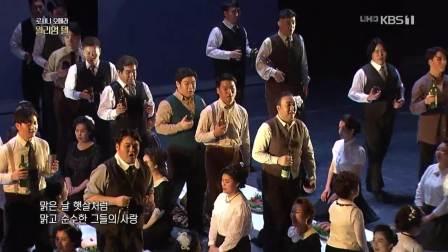 罗西尼歌剧《威廉退尔》2019年5月10日韩国国家歌剧院 上 男高音:Yosep Kang