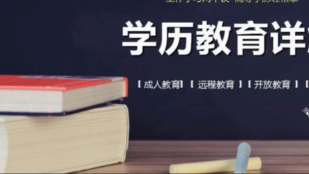 四川学历教育提升详解,自考、网络教育、国家开放大学(电大)、成教的区别_多仕教育