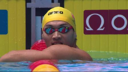男子100米仰泳决赛-中国速度!徐嘉余惊险卫冕100米仰泳冠军 2019 FINA游泳世锦赛 81
