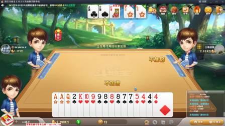 【ゞea高手】QQ游戏欢乐斗地主 最后一把牌是靠对家剩的一张牌的大小