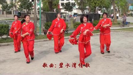 2013年3月14日大化榕树之声碧水湾情歌