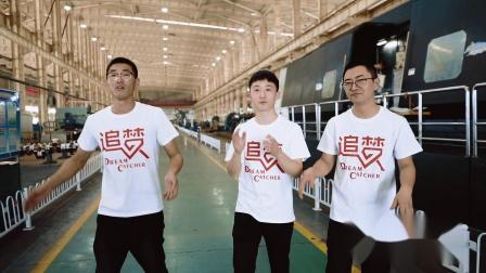淄柴博洋公司唱响《我们都是追梦人》向新中国成立70周年献礼》侬浓魅力婚纱婚庆服务公司