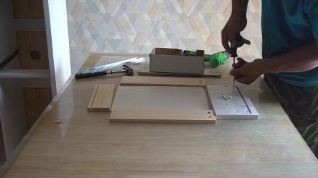 kym cs04系列 一抽两门 茶水柜安装视频