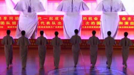 第四届中国国际舞蹈艺术节 昌邑市旗袍文化协会