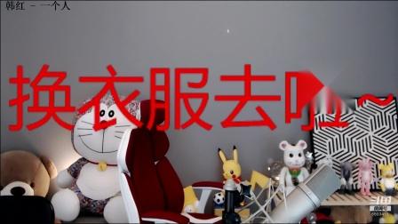 斗鱼女主播同桌小美直播视频2019.7.24