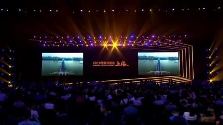 2019 阿里云峰会·上海