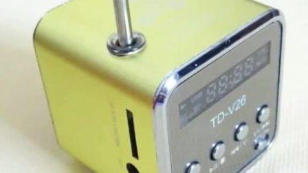A9蓝牙插卡音箱收音机可携式带显示屏mp3播放器U盘迷你小音响听歌新