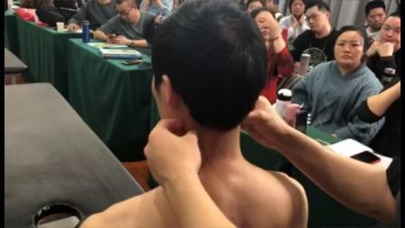 徒手整形研修班王红锦诊断颈椎旋转视频教学