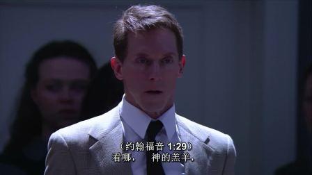 亨德尔清唱剧 《弥赛亚》-  Messiah HWV56