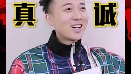 《中国新说唱2019》【竖版】穿衣风格被群嘲?福克斯据理力争