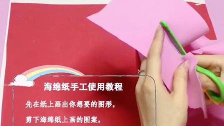 彩色海绵纸手工製作材料工具diy儿童折玫瑰花大张幼儿园厚海棉美工纸套装小学生正方形彩色泡沫纸摺纸批发